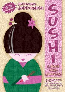 (Poster, Flyer, illustrazione) serata Sushi #Il Cicchetto