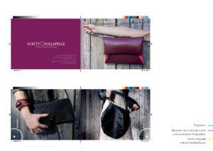 Brochure (layout, impaginazione e postproduzione fotografica) per Scritto sulla Pelle, www.scrittosullapelle.com