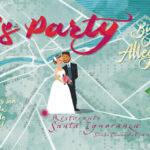 Invito per la festa di celebrazione del matrimonio